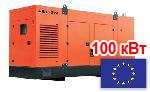 Дизельная электростанция ADGen GD137 100 кВт (Италия)