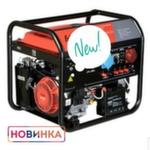 Бензиновый генератор FUBAG BS 8500 DX ES