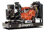 [32 кВт - 230В] Дизельный генератор Energo ED 40/230HIM