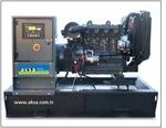 Дизель генератор AKSA ALP 10,8 кВт