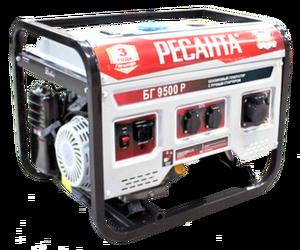 Генератор Ресанта БГ 9500 Р