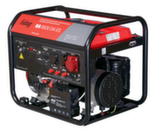 Бензиновый генератор Fubag BS 8500 DA ES 6,4 кВт + АВР