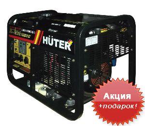 Дизельгенератор 10 кВт HUTER LDG14000CLE (трёхфазный)