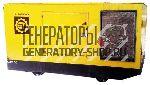 Бу дизель-электростанция ET Gp-150 -120 кВт
