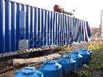 Генератор с пробегом FG WILSON P1250 В КОНТЕЙНЕРЕ (1000 кВт)
