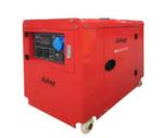 Дизельный генератор в кожухе FUBAG DS 6500 AC ES