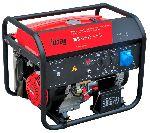 [6 кВт] Бензиновый генератор FUBAG BS 6600 A ES (с АВР)