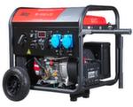 Инверторный генератор Fubag TI10000AES
