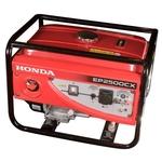 [2 кВт] Бензиновый генератор Honda EP 2500 CX