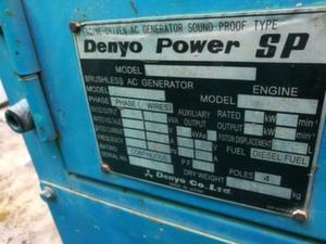 Дизельный генератор б/у 60кВт Denyo Dca 90