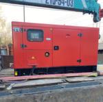 Дизельная электростанция 20 кВт FUBAG DS 27DAC ES