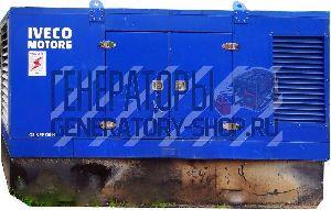 Б\у электростанция IVECO GS NEF 130M- 100 кВт