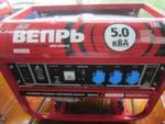 Бензиновый генератор Вепрь АБП 10-Т400/230 ВХ-БСГ 10 кВА