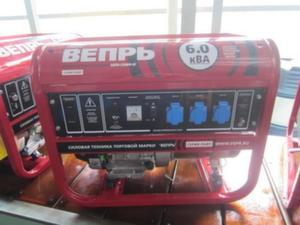 Бензиновый генератор Вепрь АБП6-230ВФ-БСГ 6 кВА