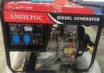 [4 кВт] Дизельный генератор АМПЕРОС LDG6000СL