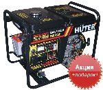 Дизельный генератор Huter LDG3600CLE - 2,5 кВт