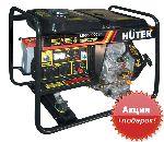 Дизельный генератор Huter LDG5000CLE - 4 кВт
