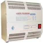 Стабилизатор напряжения LIDER PS 900 W-30
