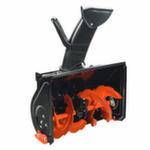 Снегоуборщик для подметальной машины PS 888S SA 56