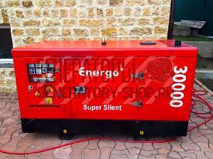 Б/у генератор ENERGO 30000 (24 кВт)