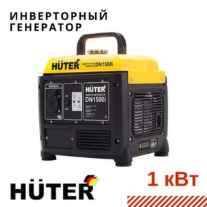 Инверторный генератор Huter DN1500i продажа
