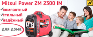 Mitsui Power ZM 2300 IM - современная электростанция в маленьком корпусе